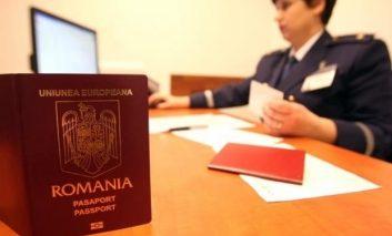 Executivul a extins valabilitatea paşapoartelor emise de România.