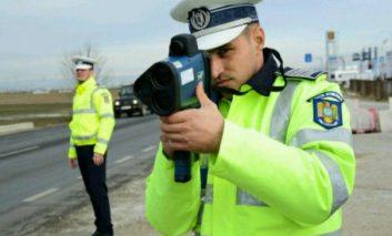 Polițiștii nu vor mai avea voie să stea ,,la pândă,, cu radarul!
