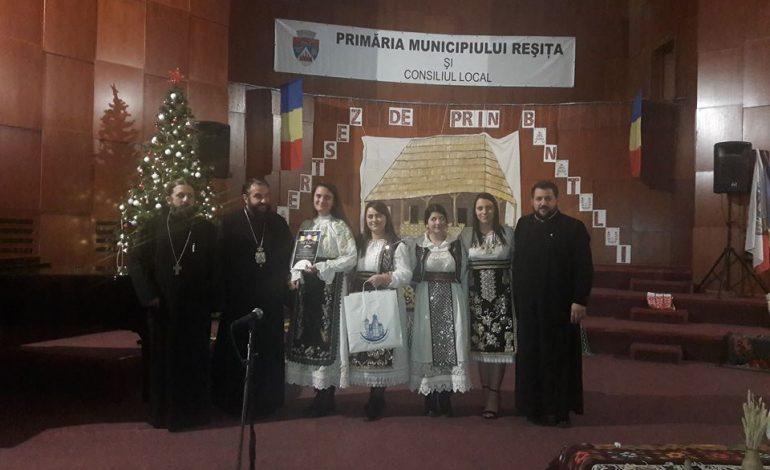 """Vineri 7 decembrie s-a desfasurat a doua editie a festivalului""""De prin zestrea Banatului"""""""